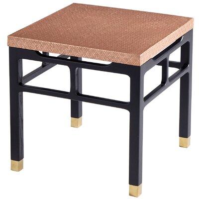 Kudos Coffee Table