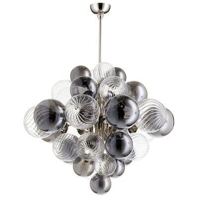 Valence 16-Light Cluster Pendant
