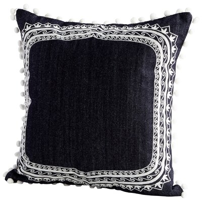 Merida Decorative Cotton Throw Pillow