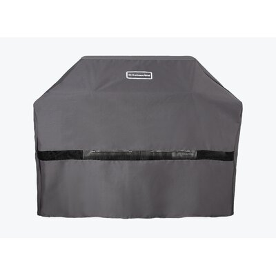 """Large Grill Cover - Fits up to 60"""" - 700 700-0745A"""
