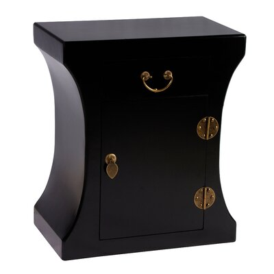 Eden Home Akemi End Table Color: Midnight Black