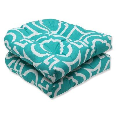 Pillow Perfect Carmody Wicker Seat Cushion (Set of 2) - Fabric: Peacock at Sears.com