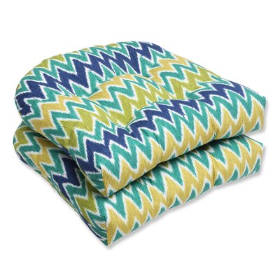 Zulu Outdoor Seat Cushion