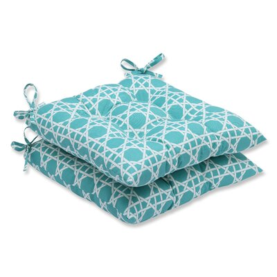Kane Outdoor Dining Chair Cushion