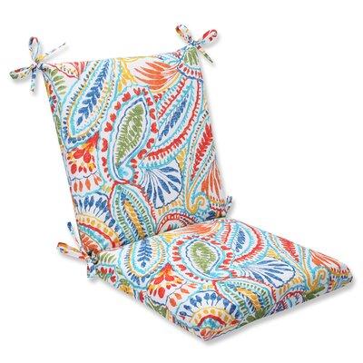 Ummi Outdoor Lounge Chair Cushion