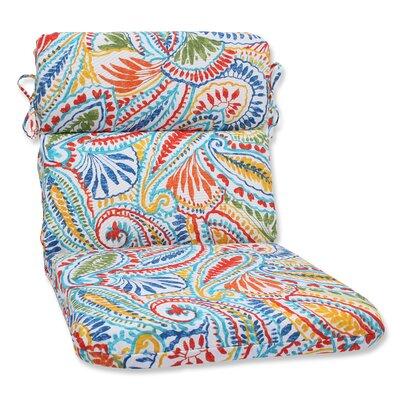 Ummi Outdoor Chaise Lounge Cushion