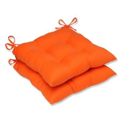 Sundeck Outdoor Seat Cushion