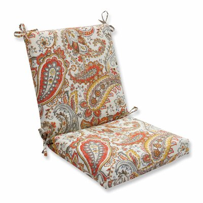 Hadia Sunset Outdoor Dining Chair Cushion