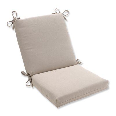 Outdoor Lounge Chair Cushion Fabric: Beige Solid