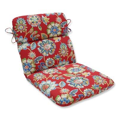 Daelyn Outdoor Corner Chair Cushion