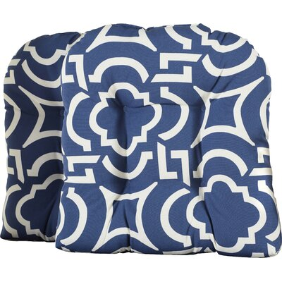 Carmody Outdoor Seat Cushion