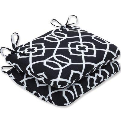 Kirkland Outdoor Barstool Cushion