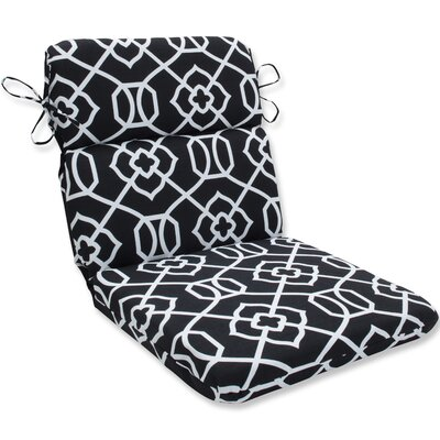Kirkland Lounge Chair Cushion