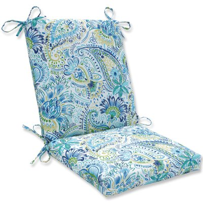 Gilford Lounge chair cushion