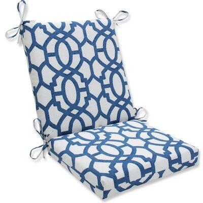 Claflin Dining Chair Cushion
