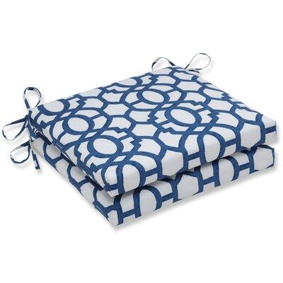 Bushey Barstool Cushion Size: 3 H x 20 W x 20 D