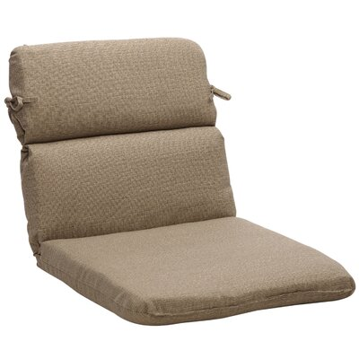 Outdoor Lounge Chair Cushion Fabric: Taupe Textured Solid