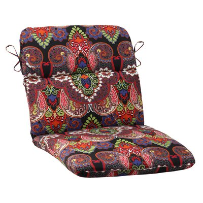 Marapi Outdoor Lounge Chair Cushion