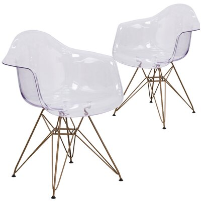 Allure Series Arm Chair