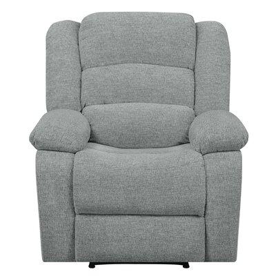 Kiyoko Recliner Upholstery : Beige