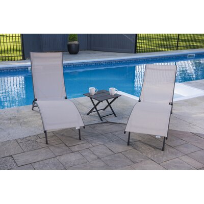 Midtown 3 Piece Chaise Lounge Set Fabric: Cocoa