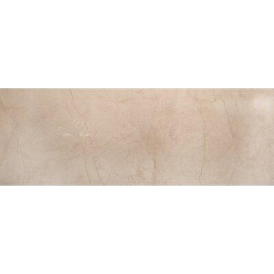 Citadel 12 x 35 Porcelain Field Tile in Beige