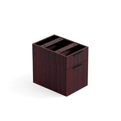19 H x 16 W Desk File Pedestal Finish: American Mahogany