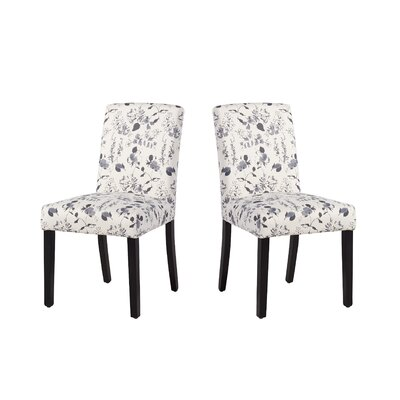 Marie-Anne Upholstered Dining Chair