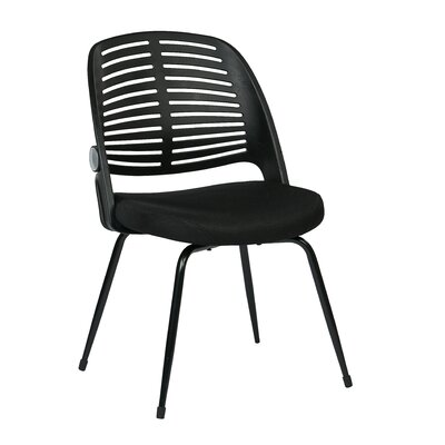 Quiros Armless Guest Chair Frame Color: Black
