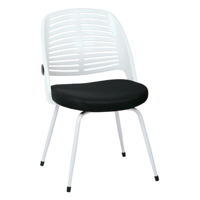 Quiros Armless Guest Chair Frame Color: White
