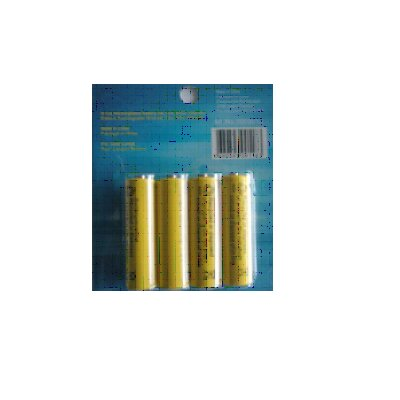 Solar Light Battery (Pack of 4)