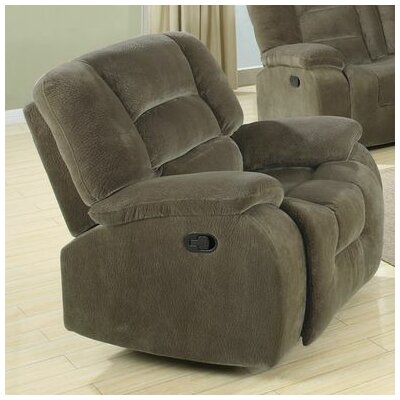 Bryce Manual Rocker Recliner