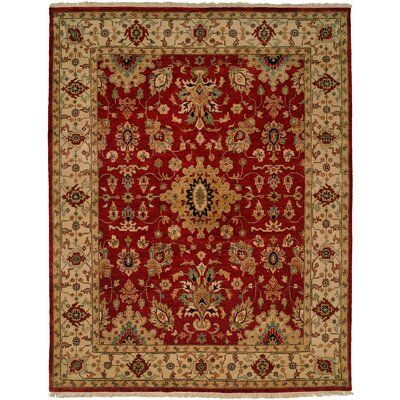 Cagayan Hand-Knotted Red/Beige Area Rug Rug Size: Rectangle 2' x 3'