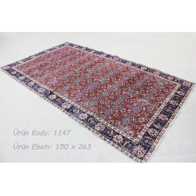 Vintage Hand-Knotted Red/Blue Area Rug