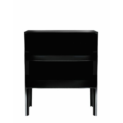 Ghost End Table Color: Mat Black