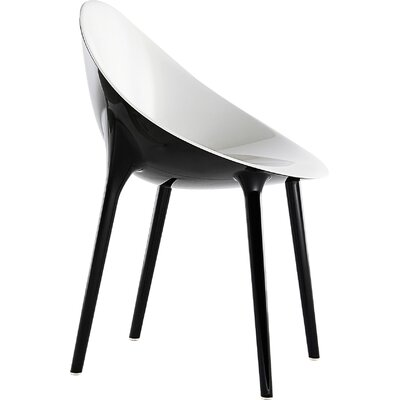 Super Impossible Papasan Chair Finish: Matt White - Black