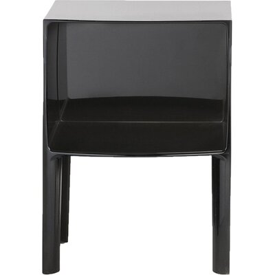 Ghost Buster Nightstand Color: Matte Black