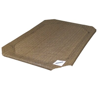 Replacement Cover Size: Small (0.3 H x 22 W x 28 L), Color: Nutmeg