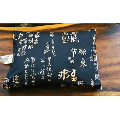 Organic Buckwheat Pillow with Authentic Japanese Pillow Cover