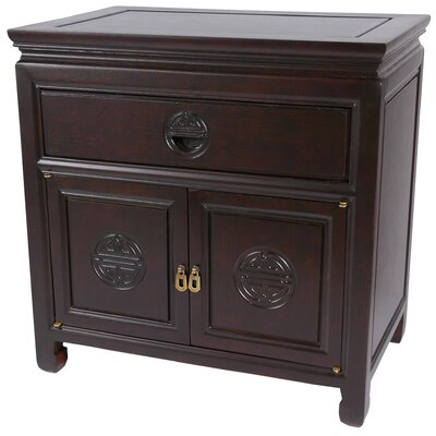 1 Drawer Nightstand Color: Dark Rosewood
