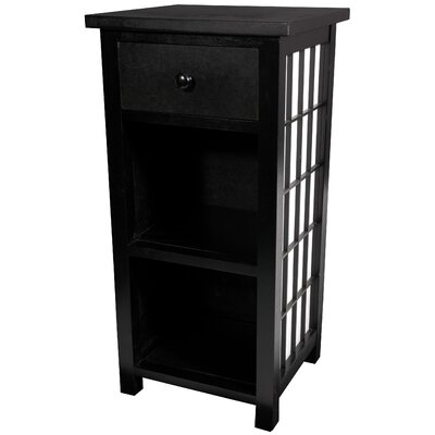 Shoji End Table Finish: Black