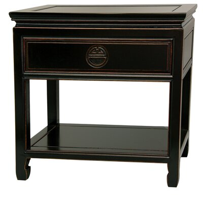 1 Drawer Nightstand Color: Antique Black