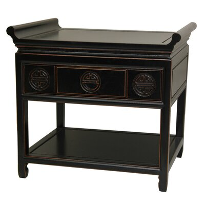Image of Oriental Furniture High Rosewood Altar Table in Antique Black Height: 22