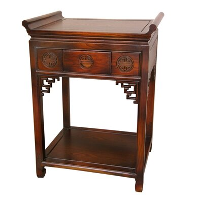 Altar Console Table Finish: Rosewood