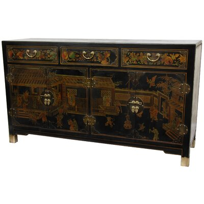 Large Sideboard Color: Black Lacquer