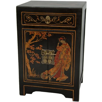 End Table with Storage� Color: Antique Black Lacquer