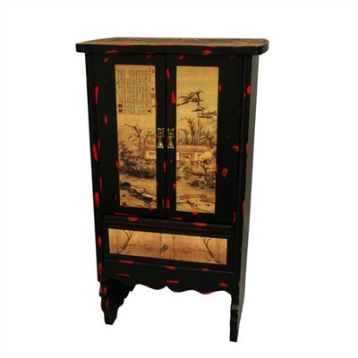 Landscape Two Door Cabinet