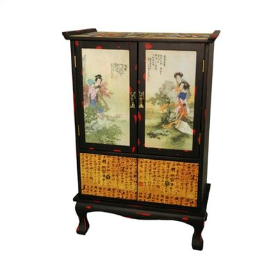 Beauty In The Garden Two Door Cabinet