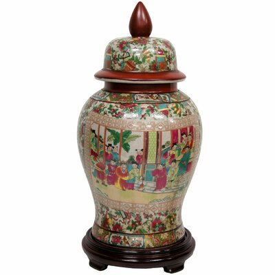 Christophe Pink/Brown Decorative Urn WLDM7677 39882109