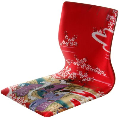 Christofor Geisha Meditation Fabric Lounge Chair